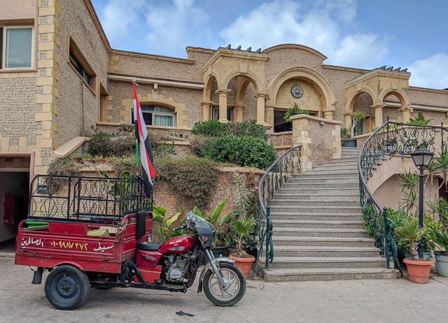 EgyptAutoClub